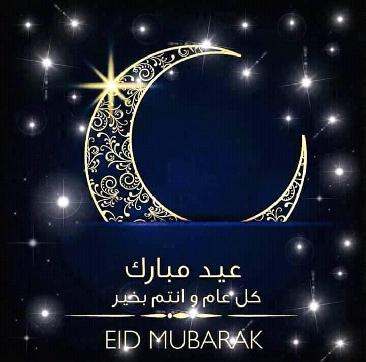 EID MUBAARAK TO ALL !!!