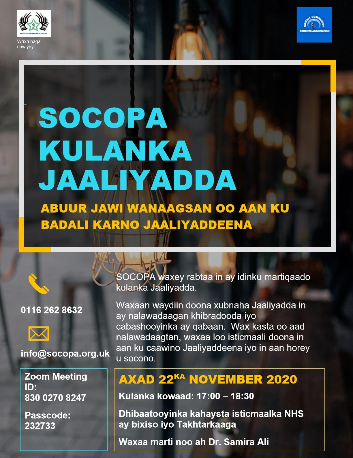 SOCOPA Kulanka Jaaliyadda  22-Nov-2020